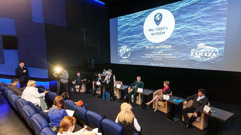 В Воронеже прошел международный экологический форум