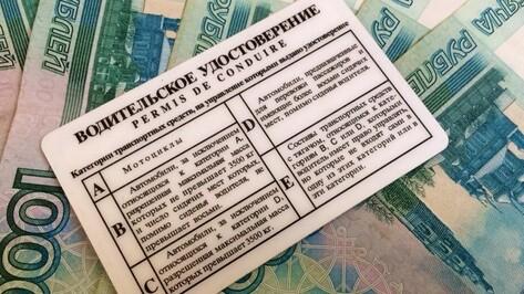 В Воронежской области попался водитель с самодельными правами