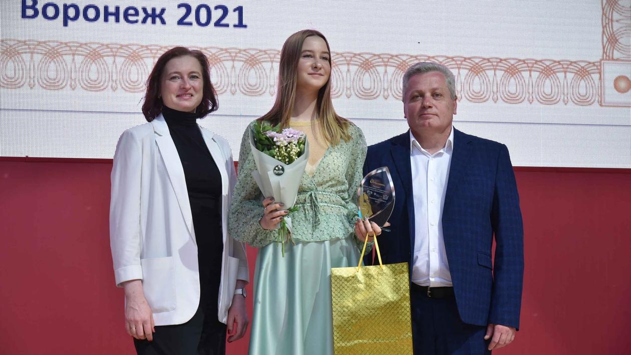 За открытое сердце. Воронежская десятиклассница стала лауреатом премии «Добронежец-2021»
