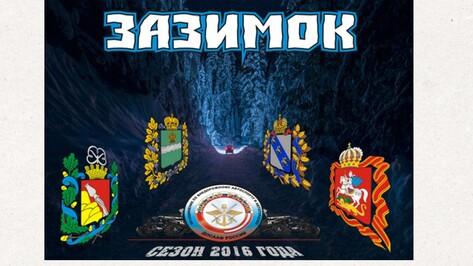 Лискинские любители бездорожья присоединятся к всероссийскому автопробегу