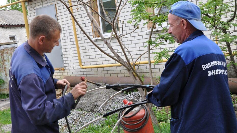В Павловске без света остались более ста жителей