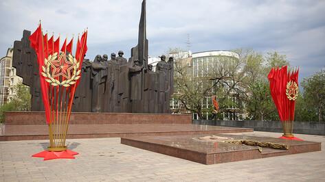 В Воронеже показали обновленную площадь Победы