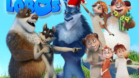 Воронежский мультфильм «Волки и овцы» показали в самой западной точке Европы