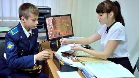 Борисоглебский МФЦ начал проводить приемы в социально значимых организациях района