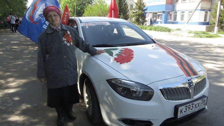 Участницей подгоренского автопробега стала ветеран войны Любовь Бганцова
