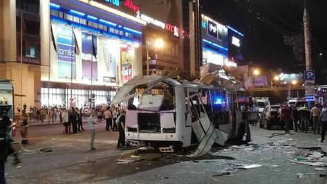 В Воронеже пострадавшие при взрыве автобуса получат по 100 тыс и 500 тыс рублей