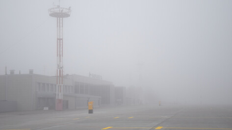 Из-за тумана в Воронеже задержали 4 авиарейса
