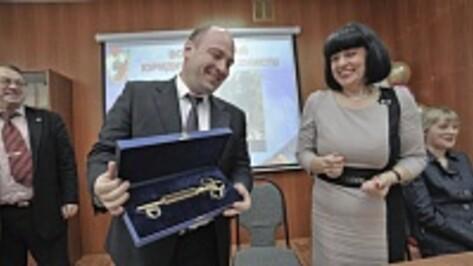 В Воронежском юридическом техникуме открылась именная аудитория Росгосстраха