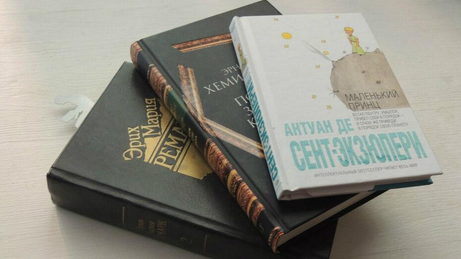 В Воронеже пройдет книжный своп