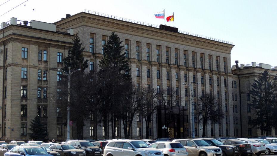 Губернатор Воронежской области назначил руководителей 13 департаментов и 6 управлений