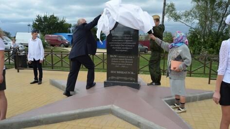 В Воронежской области заменят 15 скульптур на воинских захоронениях