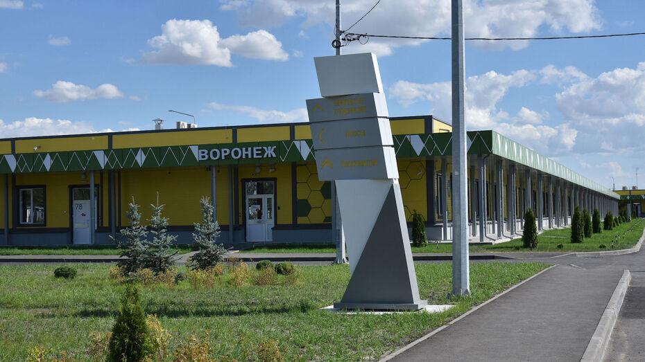 Воронежцев призвали поддержать строительство поликлиники