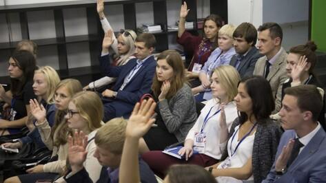 В Воронеже стартовал форум молодежных правительств по развитию межнациональных отношений
