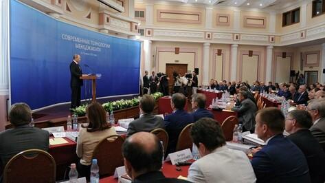 Алексей Гордеев побывал на президентском семинаре для глав регионов