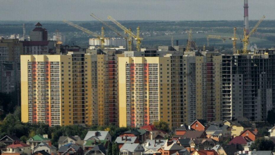 Воронежская область вошла в топ-15 рейтинга по темпам строительства жилья