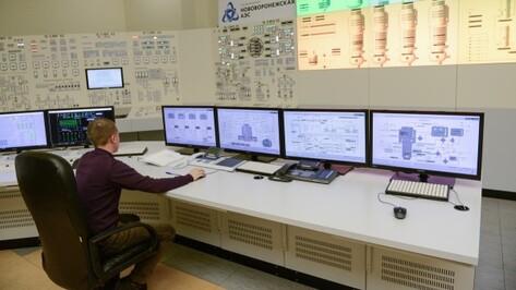 Энергоблок №6 на Нововоронежской АЭС вышел на полную мощность