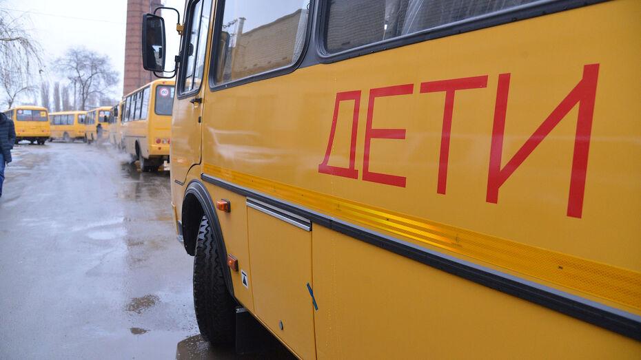 Губернатор утвердил запрет на вывоз групп детей за пределы Воронежской области