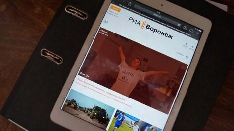 «Медиалогия» признала РИА «Воронеж» самым цитируемым СМИ региона