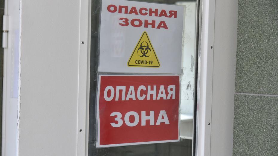 За сутки умерли от коронавируса 7 жителей Воронежской области