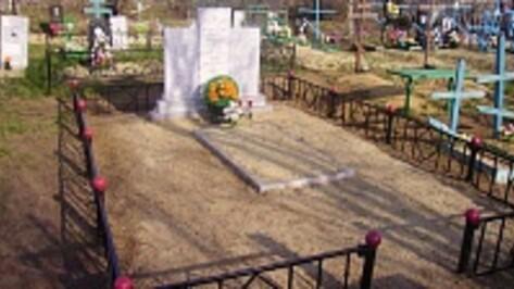 На кладбище в поселке Новохоперский восстановили ограду на оскверненной братской могиле