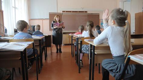 Почти 16 млн рублей добавили на субсидирование воронежских образовательных учреждений