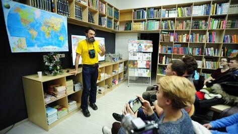 Вечер путешественников пройдет в Воронеже