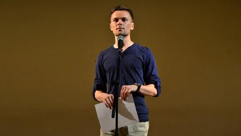 Основатель «Театра одного» проведет для воронежцев бесплатные мастер-классы