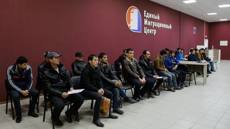 С середины октября в воронежском Едином миграционном центре начнут работать медики