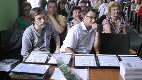 В Воронежской области появилась новая литературная премия