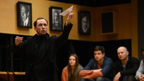 Артисты театра Олега Табакова показали в Воронеже урок по Платонову