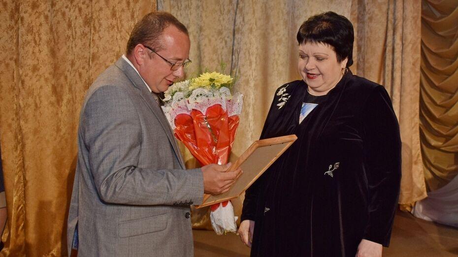 Сотрудники грибановской больницы получили благодарности министра здравоохранения