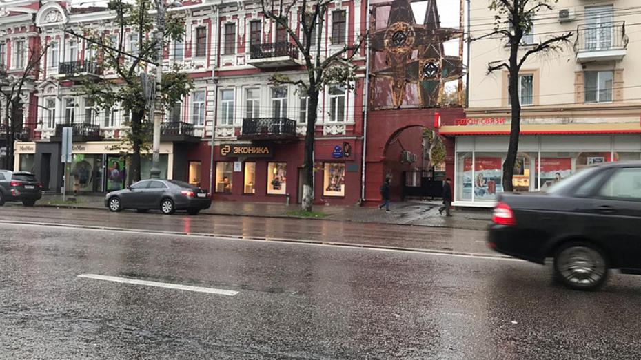 Советский арт-объект в центре города предложили раскрасить воронежцам