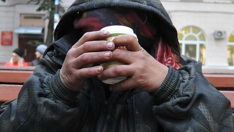 Волонтеры попросили у горожан одежду для воронежских бездомных
