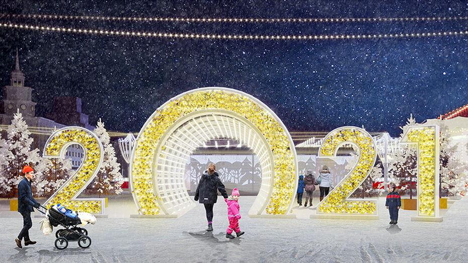 Главную площадь Воронежа оформят на Новый год по мотивам советского мультфильма