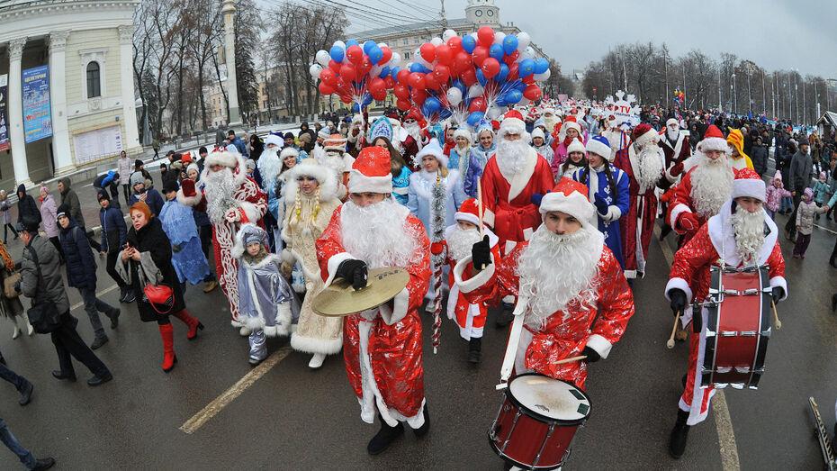 Часть центра Воронежа перекроют из-за парада Дедов Морозов