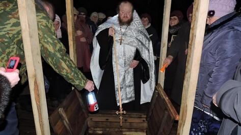 В верхнемамонском селе освятили обустроенный общественниками родник