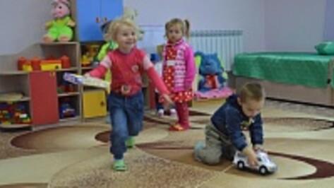 Воробьевский детсад № 2 после капитального ремонта смог принять на 35 малышей больше
