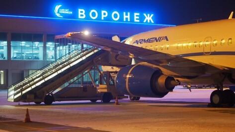 Авиакомпания «Армения» изменила расписание воронежских рейсов