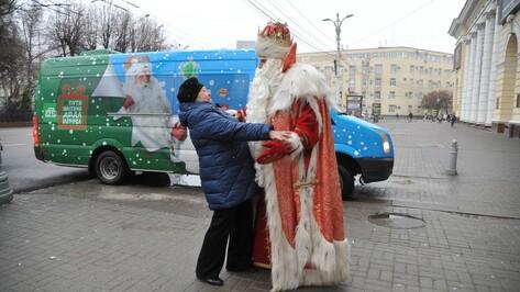 Воронежцы смогут сфотографироваться с Дедом Морозом из Великого Устюга