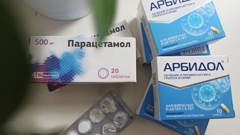 За неделю бесплатные лекарства получили более 6 тыс воронежцев с COVID-19