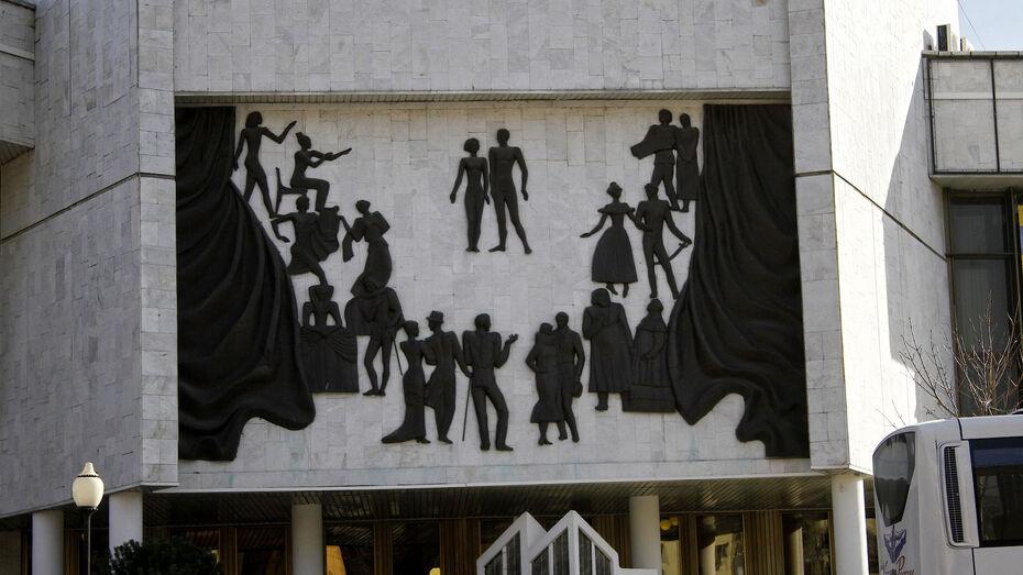 Подростков позвали в бесплатную театральную студию при Воронежском концертном зале