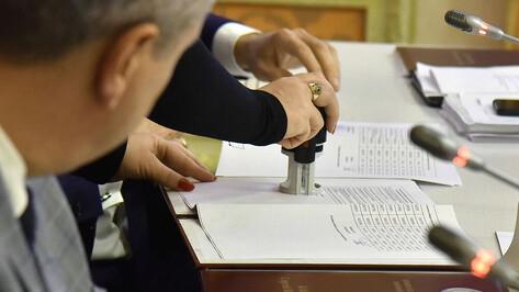 Воронежский избирком обнародовал траты фондов кандидатов на выборах в облдуму