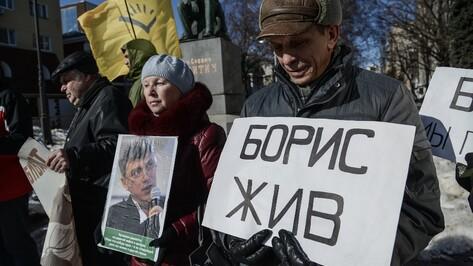 На митинг памяти Бориса Немцова в Воронеже вышли около 60 человек