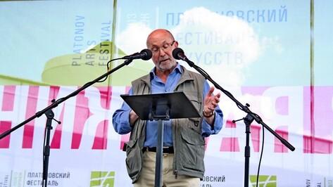 В эстафете-чтении рассказов Андрея Платонова участвовали зарубежные гости Платоновского фестиваля
