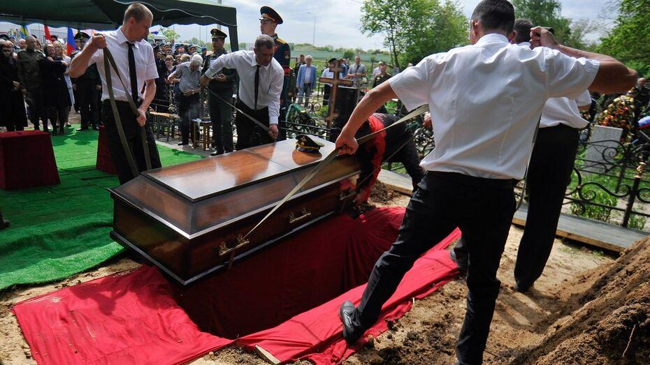 Под Воронежем похоронили погибшего в Сирии Антона Ерыгина