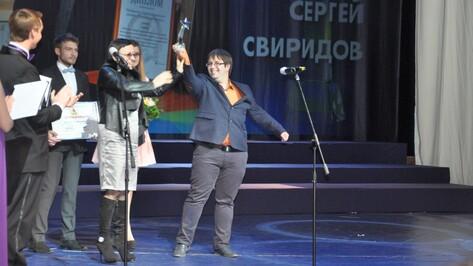 Обозреватель репьевской газеты стал лучшим спортивным журналистом 2015 года