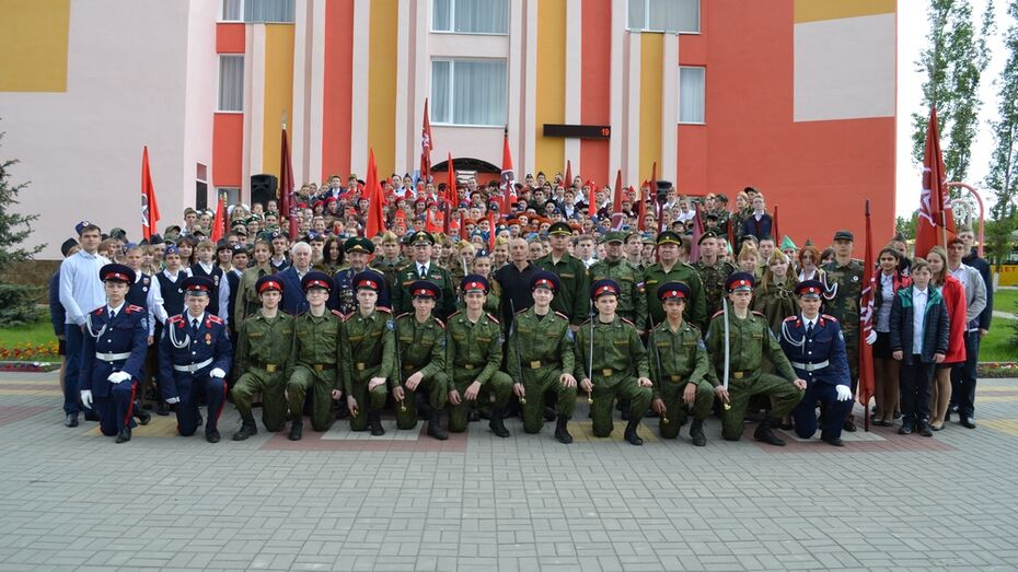 В Лисках в ряды «Юнармии» вступили 473 школьников