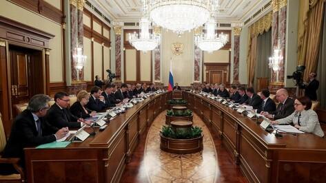 Правительство России ушло в отставку после послания президента Федеральному Собранию