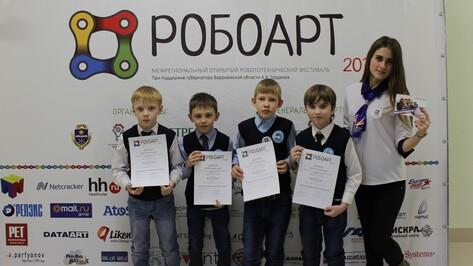Острогожцы завоевали главный приз на межрегиональном фестивале «Робоарт-2017»