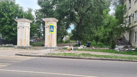 В Воронеже начали реконструкцию входной группы сквера завода имени Тельмана
